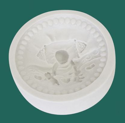 Picture of Katy Sue Designs Cupcake Mould - Bed