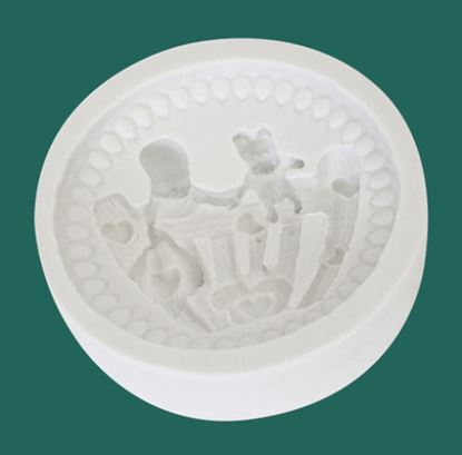 Picture of Katy Sue Designs Cupcake Mould - Cot